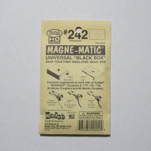 ケーディー KDカプラー NO.242 HO用 ウィスカーカプラーとNO,5(要加工)/20シリーズ/40シリーズ/58に対応する実感的なギアボックス (10輌分)|narrow-gauge-shop