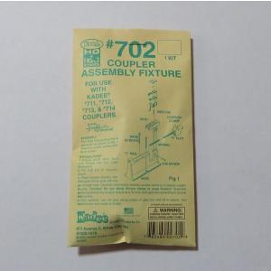 ケーディー KD NO.702 HO/HOn3用 カプラー組み立て治具 (NO.711/712/713/714用)|narrow-gauge-shop