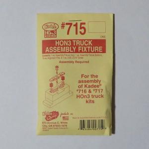 ケーディー KD NO.715 HOn3用 台車組み立て治具 (No.716/No.717用)|narrow-gauge-shop