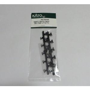KATO USA 923500 N用 マグネティックナックルカプラー ショートシャンク ブラック (10個入/5輌分)|narrow-gauge-shop