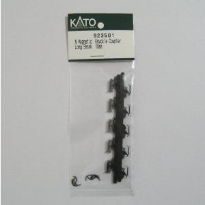 KATO USA 923501 N用 マグネティックナックルカプラー ロングシャンク (8個入/4輌分)|narrow-gauge-shop