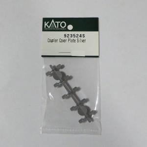 KATO USA 923524S N用 カプラーカバープレート (押さえ板) シルバー 923500/923501用 10個入り|narrow-gauge-shop