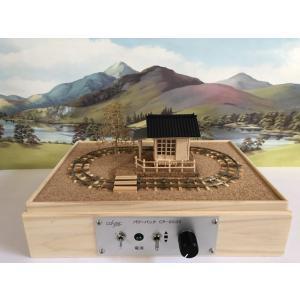 A5サイズの箱庭模型 HOナロー(9mm,コード70) 枯山水庭園風レイアウトベース 癒しのナローパイク narrow-gauge-shop