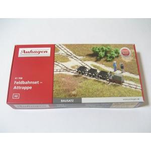 Auhagen 41700 HOナロー(1/87) スターターセット レプリカ|narrow-gauge-shop