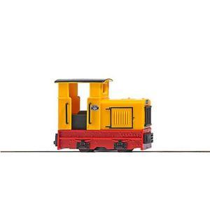 ブッシュ/BUSCH 12111 HOf (1/87,6.5mm) グマインダー ディーゼル機関車 type Gmeinder 15/18|narrow-gauge-shop