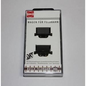 ブッシュ/BUSCH 貨車 12200 HOf (1/87,6.5mm) ナベトロ 2輌セット gray|narrow-gauge-shop