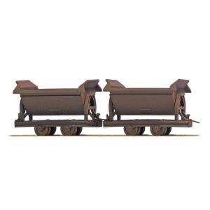 ブッシュ/BUSCH 貨車 12215 HOf (1/87,6.5mm) チップワゴン 2輌セット (錆色)|narrow-gauge-shop