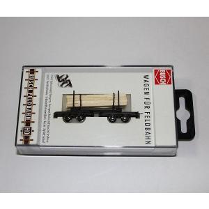 ブッシュ/BUSCH 貨車 12221 HOf (1/87,6.5mm) ボギーステークワゴン|narrow-gauge-shop