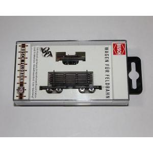 ブッシュ/BUSCH 貨車 12240 HOf (1/87,6.5mm) レール運搬車 & プラットホームワゴン|narrow-gauge-shop
