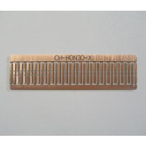 ファストトラックス/Fast Tracks HOn30 PCボード枕木 ギャップ入り (約21mm×2mm×1.5mm) (37本)|narrow-gauge-shop