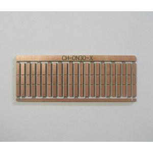 ファストトラックス/Fast Tracks On30 PCボード枕木 ギャップ入り (約38mm×3.8mm×2.5mm) (21本)|narrow-gauge-shop