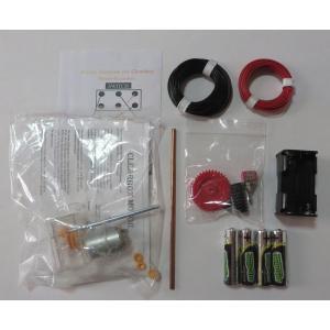 PECOターンテーブル用 電動化セット (NB-55/LK-55/LK-555)|narrow-gauge-shop|02