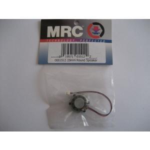 MRC 1512 円形20mmスピーカー スピーカーボックス/ソケット付 8Ω|narrow-gauge-shop