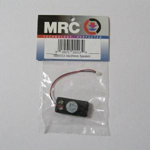 MRC 1513 楕円形16×35mmスピーカー スピーカーボックス/ソケット付 8Ω|narrow-gauge-shop