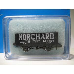 PECO NR-P94 Nゲージ (9mm) Coal, 7 plank,Norchard|narrow-gauge-shop