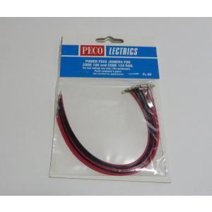 PECO PL-80 配線済みジョイナー コード100/125用 (204mm) 赤/黒 4本入り|narrow-gauge-shop