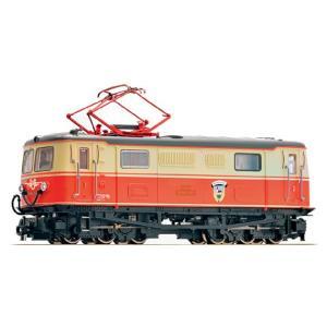 ロコ/Roco 33211 HOe 電気機関車 Reihe 1099 Austrian Federal Railways|narrow-gauge-shop