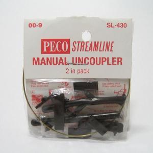 PECO SL-430 HOe(9mm,1/87) アンカプラー (2個入)|narrow-gauge-shop