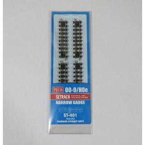PECO ST-401 OO-9/HOe (9mm) 直線レール コード80 (8本組)|narrow-gauge-shop