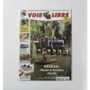 Voie Libre No.65 (2011年)|narrow-gauge-shop