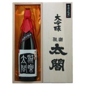 聚楽太閤 大吟醸 中汲み瓶囲い 1800ml|narutaki