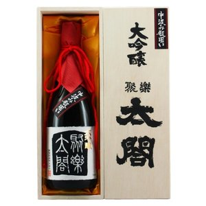 聚楽太閤 大吟醸 中汲み瓶囲い 720ml|narutaki