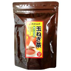 【淡路島 鳴門千鳥本舗】玉ねぎ茶まるごと玉ねぎティーパック 玉ねぎ皮茶 たまねぎ
