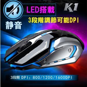 マウス 高解像度 4ボタン LED光学式マウス ゲームマウス XP Win7 Win8 VISTA ...