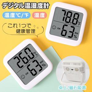 温湿度計 温度計 湿度計 時計 デジタル 大画面  卓上 おしゃれ 熱中症対策 動画説明あり