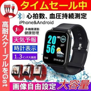 スマートウォッチ 血圧 心拍数 防水 日本語対応 iphone Androidアンドロイド対応 着信...