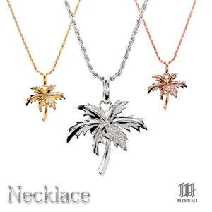 MISUMI【ミスミ】ネックレス/パームツリー「ヤシの木」ネックレス|nashare-shop