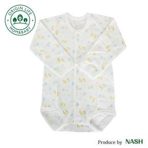 新生児肌着 ベビー 服 長袖前開き 赤ちゃん 日本製 安心 nashglobal