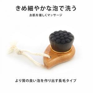 洗顔ブラシ 木製 スキンケア 毛穴 極細毛 柔軟 ポイント消化|nashglobal