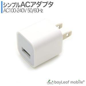 iPhone5 / iPhone6 iPhone7 充電器 ...