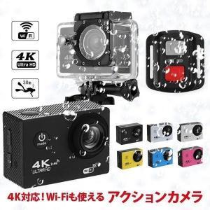 アクションカム ウェアラブル カメラ 4K 高画質 iPhone Android スマホ 対応 wi...