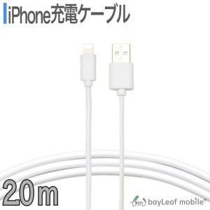 大人気シリーズの商品。ついにラインナップを増やして帰ってきました。  高品質iPhone充電ケーブル...