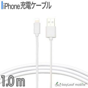 iPhone ケーブル 充電ケーブル 断線防止 SE iPh...