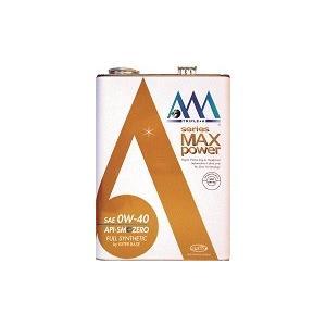 AAA エンジンオイル MAX power 0W-40 4L(4リットル)|nasnetshop