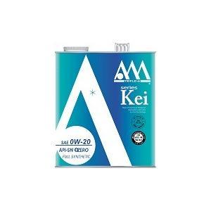 AAA エンジンオイル Kei 0W-20 3L(3リットル)・軽自動車専用オイル|nasnetshop