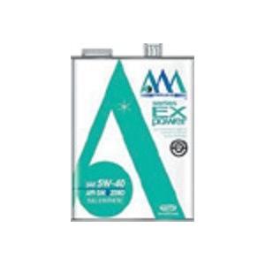 AAA エンジンオイル EX POWER 5W-40 4L(4リットル)|nasnetshop