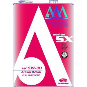 AAA エンジンオイル SX 5W-30 4L(4リットル)|nasnetshop
