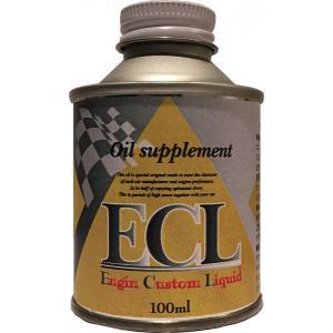AAA エンジンオイル添加剤 ECL 100ml 1缶