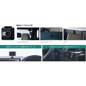 セルスター ドライブレコーダー CSD−610FHR|nasnetshop