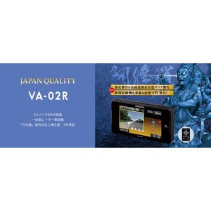 セルスターレーダー探知機 VA-02R(本州一律送料無料対象外地域あり)|nasnetshop