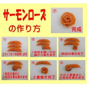KISAKU スモークサーモン スライス5Kg(1Kg×5)|nasu-kisaku5|04