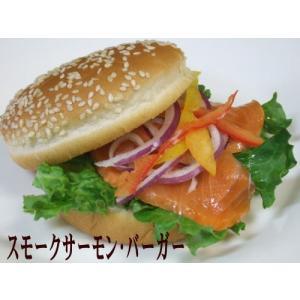 KISAKU スモークサーモン スライス5Kg(1Kg×5)|nasu-kisaku5|08