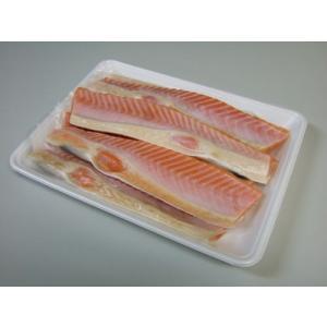 鮭ハラス(うす塩) 800g