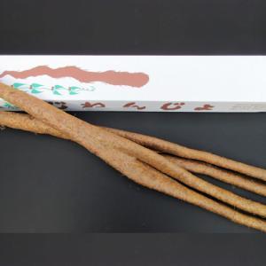 山菜の王者【自然薯(山芋):家庭用】