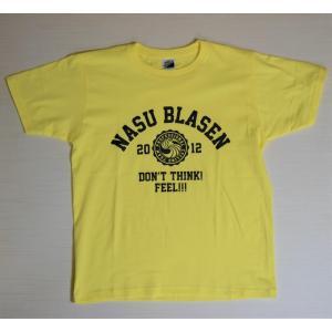 オリジナル カレッジTシャツ カレッジT カレッジティーシャツ カジュアル 親子コーデ おそろ 観戦 アウトドア 応援 スポーツ 那須ブラーゼン|nasublasen2012