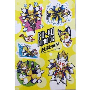 新 風狐ステッカー キャラクター シール 那須ブラーゼン グッズ|nasublasen2012